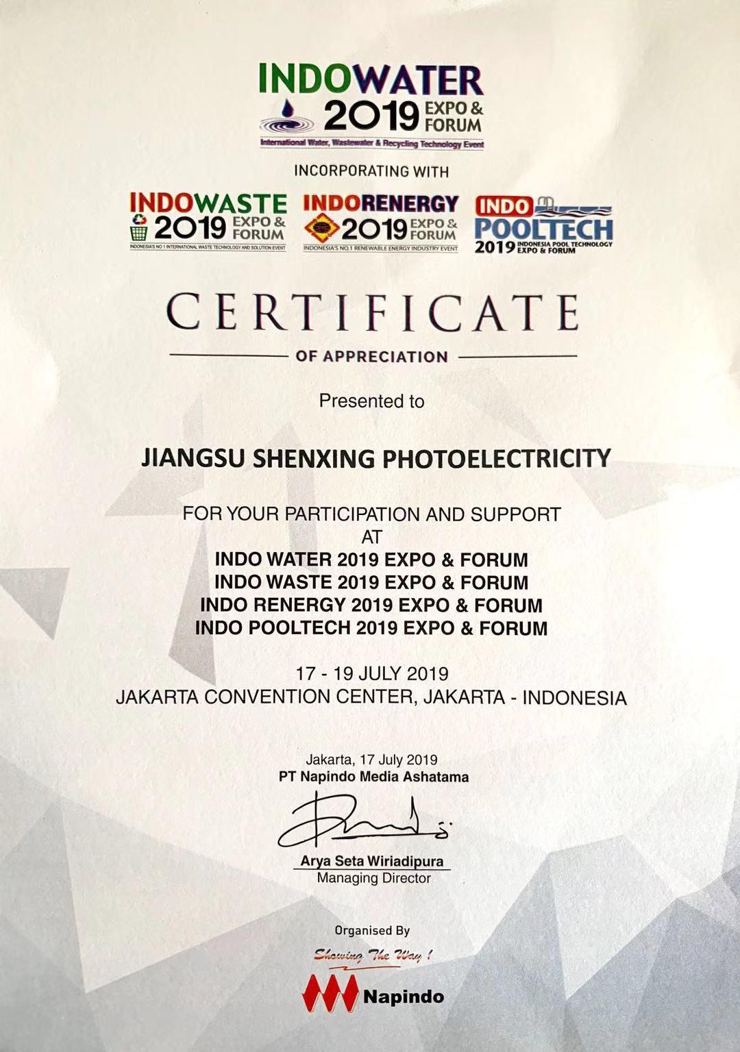 2019年印尼水展
